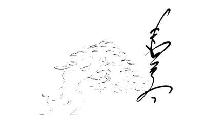 Confronto culturale con Kimura sensei 2013